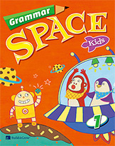 Grammar Space, Kids 1
