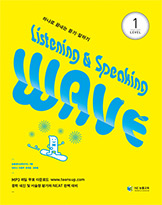 Listening & Speaking Wave Level 1