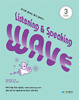 Listening & Speaking Wave Level 3