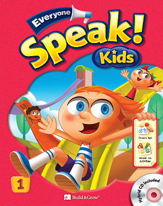 Everyone,Speak! Kids 1