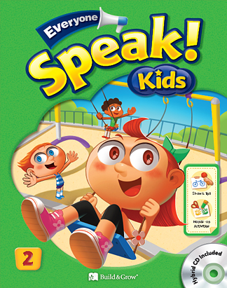 Everyone,Speak! Kids 2